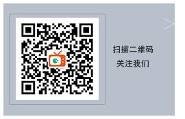 视游网微信公众号